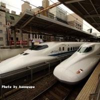 名古屋駅で