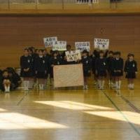 学習参観、心の花を咲かせよう集会 12.02