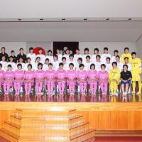 第38回皇后杯全日本女子サッカー選手権大会