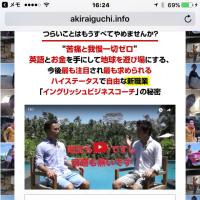 遂にあの世界の井口晃さんの友人が登場しました!