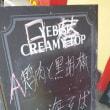 平成29年は16回目の「中国料理 金源」さんランチ訪問でした。(茨城県石岡市)
