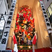 ブルーインパルス @福岡ドーム  2016/6/25(土)&26(日)