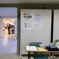 「わっしょいフレミラ秋まつり作品展」 搬入・展示