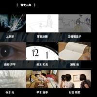 今週末行ける展覧会・イベント【1/14(土)〜1/20(金)】。