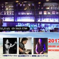 6/24(土)舵輪(浅草)liveです!