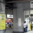 陋巷の鶴橋駅一景 その弐