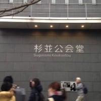 東京都指定更新事業者研修会に行ってきました