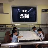 年長組☆防災センター