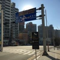 今月は都合3度目の釜山です^^; 5日目 バスや地下鉄乗り継いで空港まで行きますよ^^