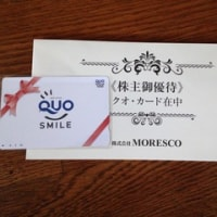 MORESCO、明光ネットワークジャパンからQUOカード