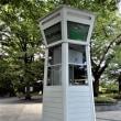 2017・7・25 公衆トイレは面白い!元町公園前の公衆トイレとレトロ公衆電話ボックス(^^♪公衆トイレがキレイと褒められた(^^♪