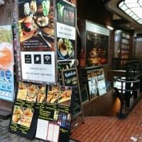 渋谷は地下にこそ大人向けの空間があるのかも、と実感@VANDALISM 渋谷