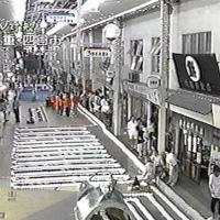 17年前 商店街ドミノがあった
