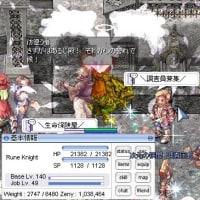 RO DD�����RK����Base140���
