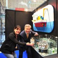 ○ d'obon 👺  「ド・ボーン」葛飾の町工場が小型水中探査機完成