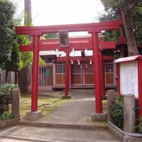 世田谷区「杓子稲荷神社」