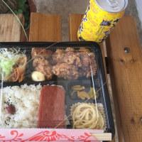 ひまわり食堂のお弁当。