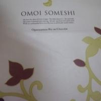 OMOI SOMESHI