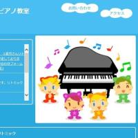 音楽の種をまく♪ ♪ ♪