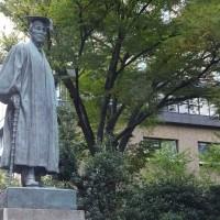 早稲田大学界隈散策