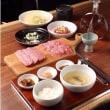 土用牛の日 ウッシッシ うのつくものを食べよう(^○^) グンちゃんLine(4月)