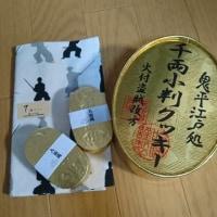 鬼平江戸処行ってきました…!!