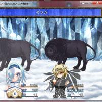 ラージェナス~雪の大地と白き騎士~完成間近
