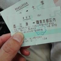 第4回直江津への旅(まとめ)