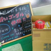 青工祭イベント準備④~準備万端!~