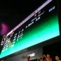 Jリーグ:名古屋対甲府@瑞穂陸上競技場