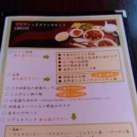 「南青山エッセンス(東京 南青山)」の中華料理はとてもオススメ!