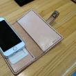 松永様のティーズデザインコラボ携帯カバー