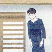 知っておきたい 暮らしの作法 小笠原敬承斎先生 見送りの配慮