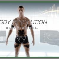 【MTG・SIXPAD】すごいの出たぁー!!運動医科学研究から生まれたEMSトレーニングギア「シックスパッド」