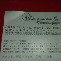 We are KinKi Kids Live Tour2016 TSUYOSHI&KOICH
