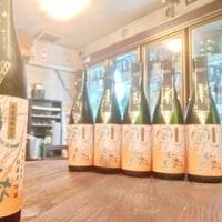 『28BY(2016) 風の森 笊籬(イカキ)採り キヌヒカリ45 純米大吟醸酒720ml』