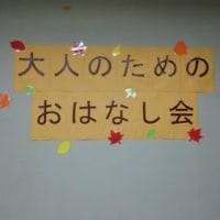 10月27日(木)のつぶやき