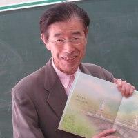 本屋親父のつぶやき 10月24日月1回の読み聞かせ「このみち」内田麟太郎作・たかすかずみ絵