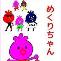 サウンド千一読本の続き