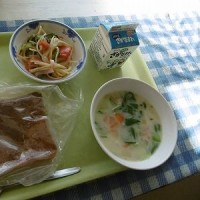 2月15日(水)の給食 & 郷土料理調理実習