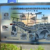 海の京都&城崎にて<第2日>丹後ちりめん回廊→天橋立→伊根の舟屋