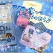 BLUEのプレゼントキャンペーン☆
