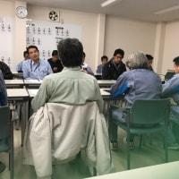 2016年11月度リフォーム安全衛生職方会議