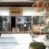 瑠璃光寺 in 大分県・国東市