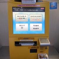 6月の那覇ステイツアー その2/空港ゆうパック1920円