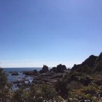 本州最南端 くしもと 南紀鍼灸接骨院 4/1(土)施療予定