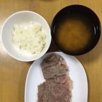 伊万里牛 すき焼き肉