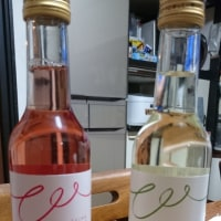 ワイン 自園自醸