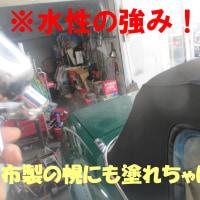 【静電気対策をコーティングが可能にしました。もう少し単純に考えませんか?】日本と言う国は化学立国です(どんどん進化しているのです)