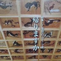 「オオカミが見守っている」@「ビッグイシュー日本版」